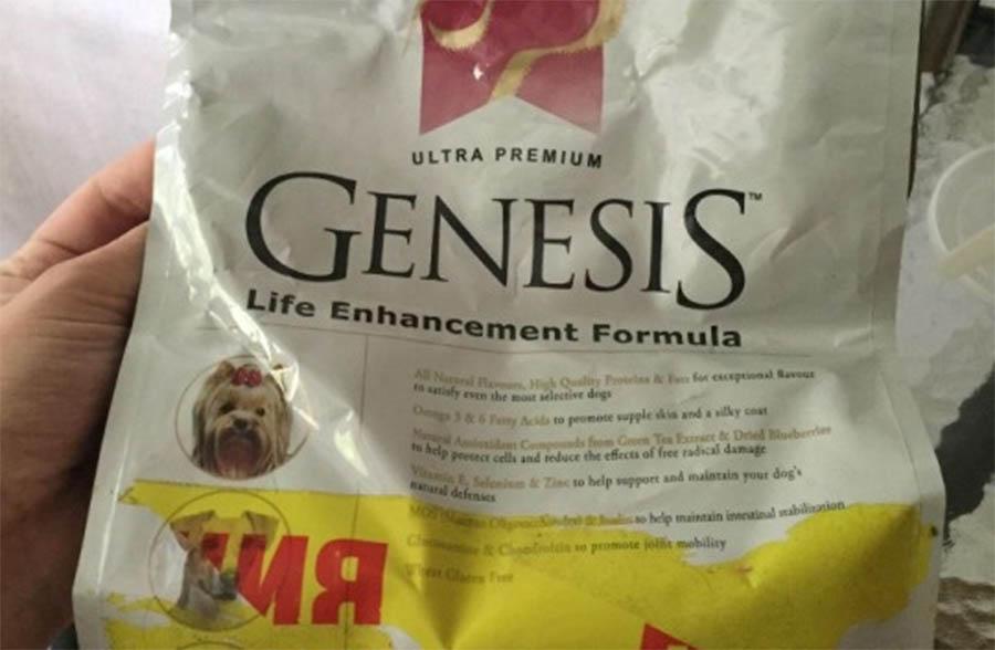 Корм для собак Genesis (Генезис)