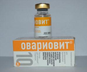 Инструкция и отзывы по применению препарата Овариовит