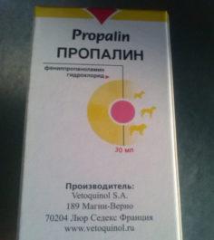 Отзывы о препарате пропалин
