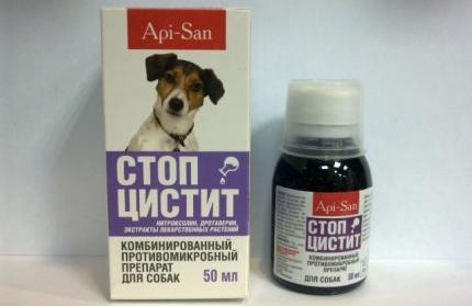 Стоп-цистит для собак (таблетки и суспензия): инструкция и отзывы