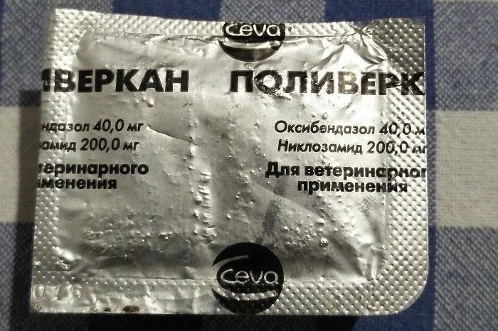 Эффективность препарата Поливеркан