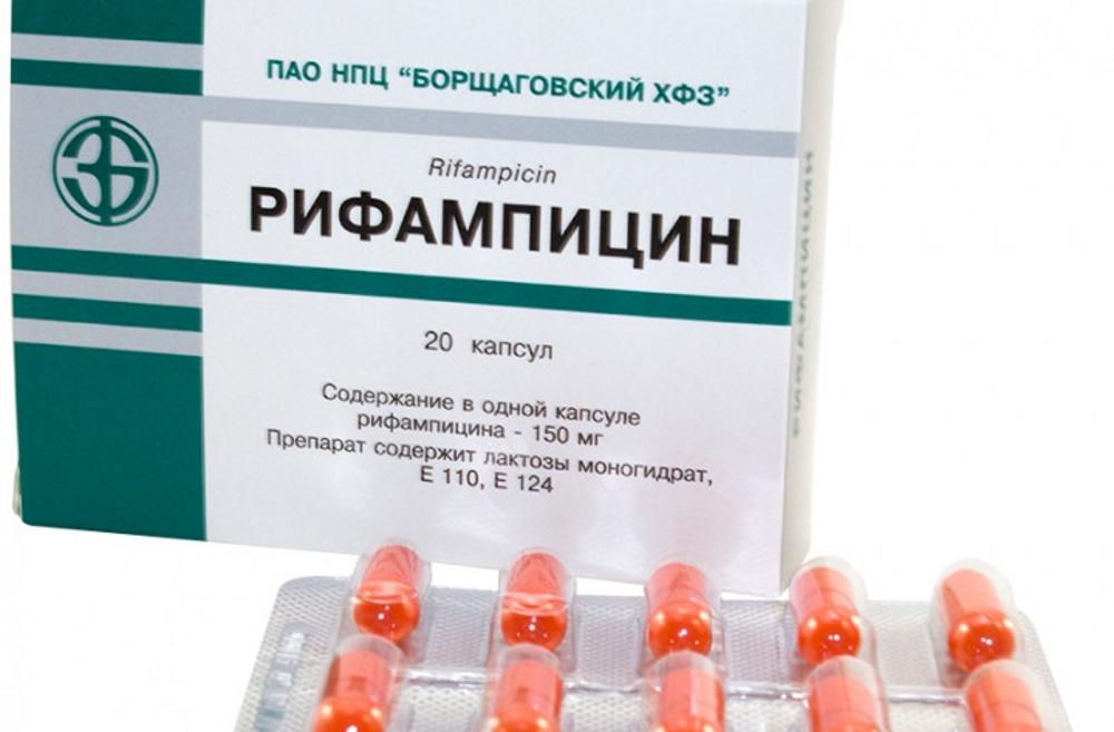 Римфапицин