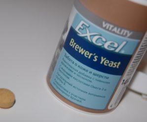 Популярная витаминная добавка Бреверсы 8 in 1 для собак: порядок применения