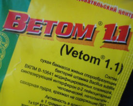 Дозировка препарата «Ветом» 1.1