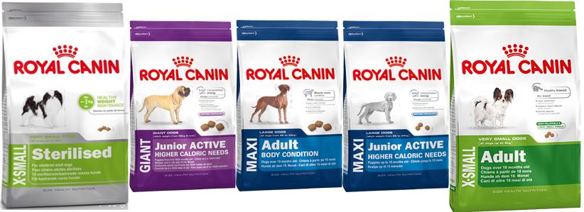 Ветеринарная диета для собак корма Роял Канин