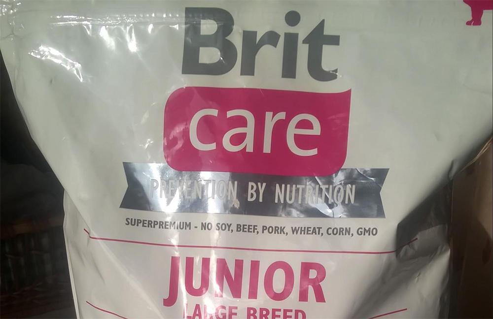 BritCare (Брит Каре)