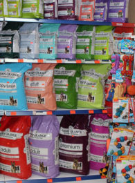 Список и цена кормов для собак супер премиум класса