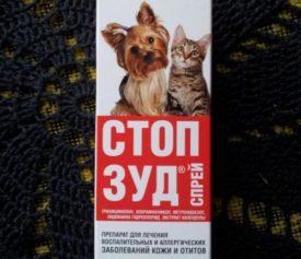 «Стоп-зуд» для собак: инструкция по применению