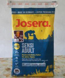 Чем Josera лучше других