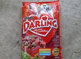 Отзывы о корме Дарлинг