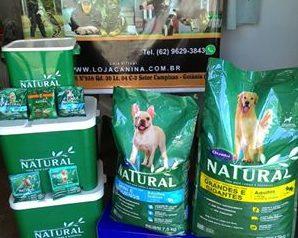 Сухие корма для собак Guabi Natural