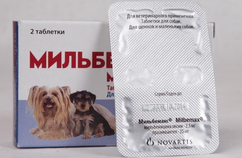 Мильбемакс для собак
