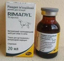 Побочные эффекты Римадила