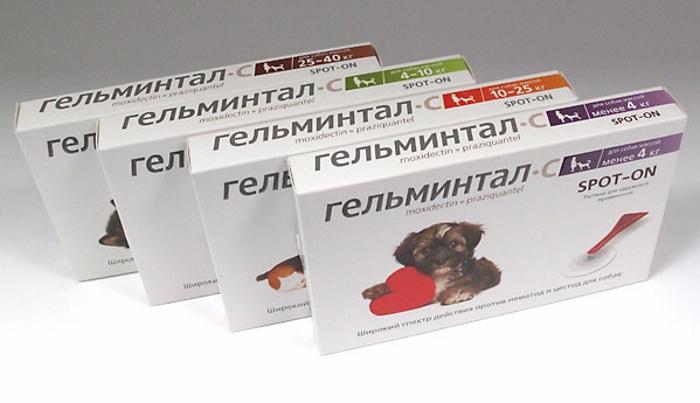 Гельминтал для собак
