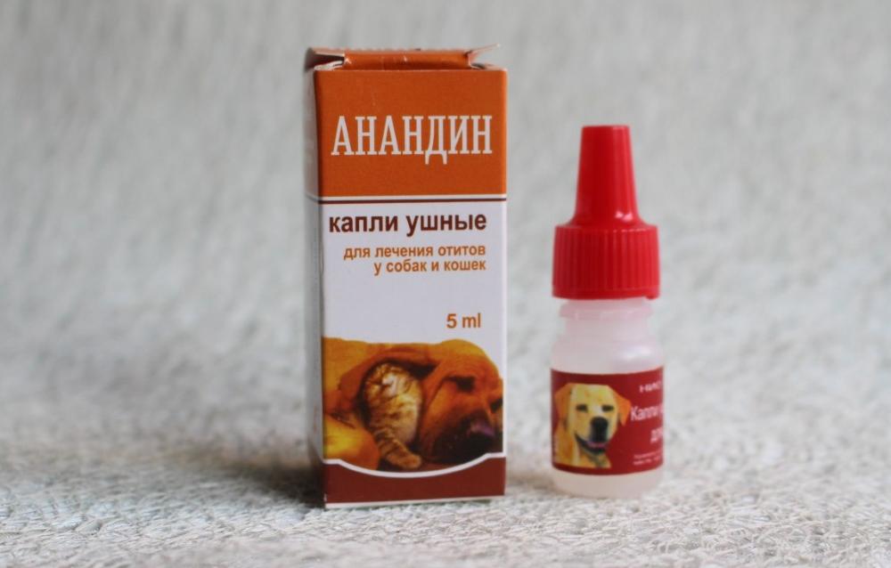 Анандин